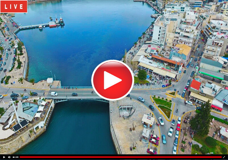 Webcam Chalkida's Old Bridge