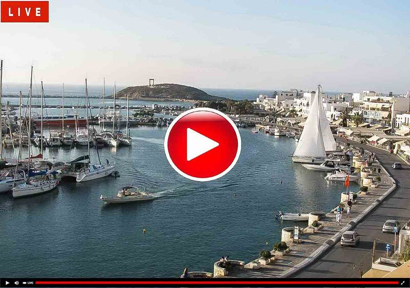 Webcam Naxos Seafront