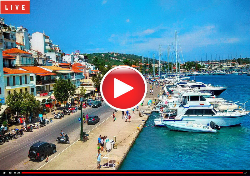 Webcam Skiathos Port